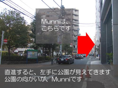 麻布十番Munni(ムーニ)地図